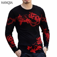 Fashion Slim Knitted Cotton Long Sleeve T - shirt Thin section Men 's 2017 New Plus Size Casual Round Neck Printing Tshirt M-4XL