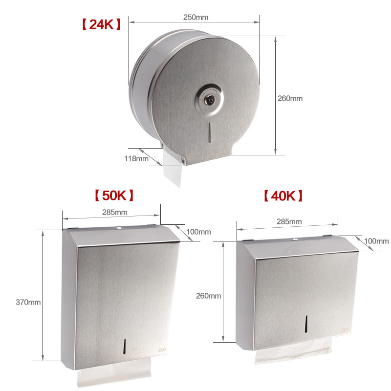 Stainless steel large roll carton toilet paper box Bathroom waterproof hand paper tray Large tray paper towel holder 2016 real toilet paper holder the airport train station public hotel bathroom stainless steel hand towels sassafras box frame