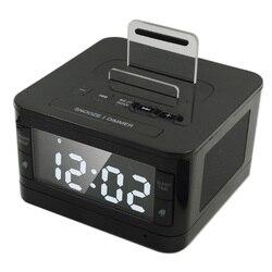 EAAGD Digital Alarm Clock with FM Radio Wireless Bluetooth Speaker Bedside Bedroom Radio