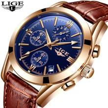 LIGE Watch Men Sport Quartz Fashion Leather Clock Mens Watch