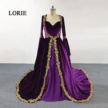 Dress Moroccan Party Ball
