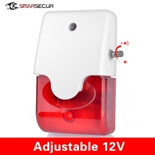 цена на Smarsecur Indoor/outdoor Wired Alarm Siren Strobe Flash Light adjustable volume siren For gsm Alarm System