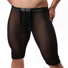 Pants Men Sheer Buy