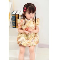 Gold Girls QIPAO Sets 1set Retail Children S Sets Drop Shipping Top Quality