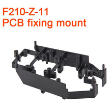 5pcs/Lot Original Walkera F210 RC Helicopter Quadcopter Spare Parts PCB Fixing Mount PCB Holder F210-Z-11