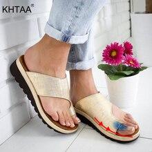 eb8c62a8a Mulheres Chinelos Confortáveis Sandálias de Cunha de Couro Pu Sandálias  Sapatos Casuais Senhoras Flip Flops Thong