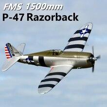 FMS 1500MM 1.5M P47 P-47 Razorback Bonnie 6S 6CH with Flaps