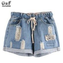 Dotfashion Women Fashion Shorts Summer 2016 Latest Ripped Drawstring Waist Rolled Hem Blue Twin Pockets Denim Shorts