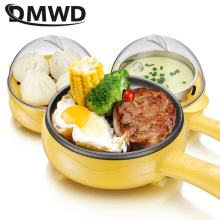 Многофункциональный бытовой мини-Яичница артефакт общежитии яйцо вареное яйцо вставляется электрическая Жарка машина для завтрака автоматическая