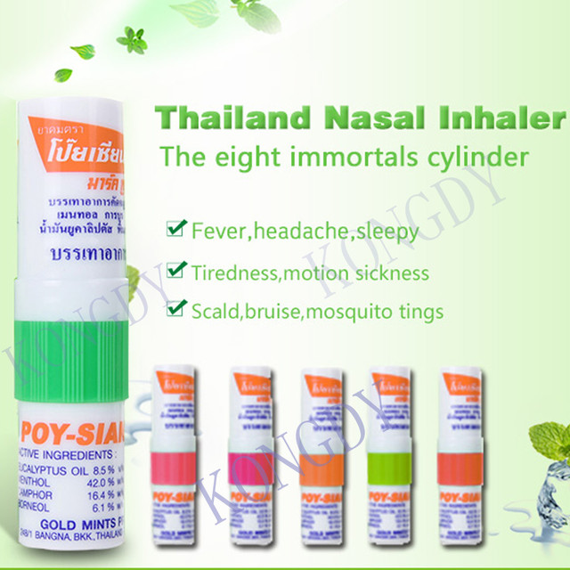 8 шт. Таиланд носовой ингалятор Stick соединение эфирное масло ингалятор вылечить заложенность носа помощи укачивания