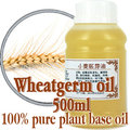 Free shopping100% pure plant base oils Australia wheat germ oil 500ml moisturizing Vitamin E Essential oils repair scar