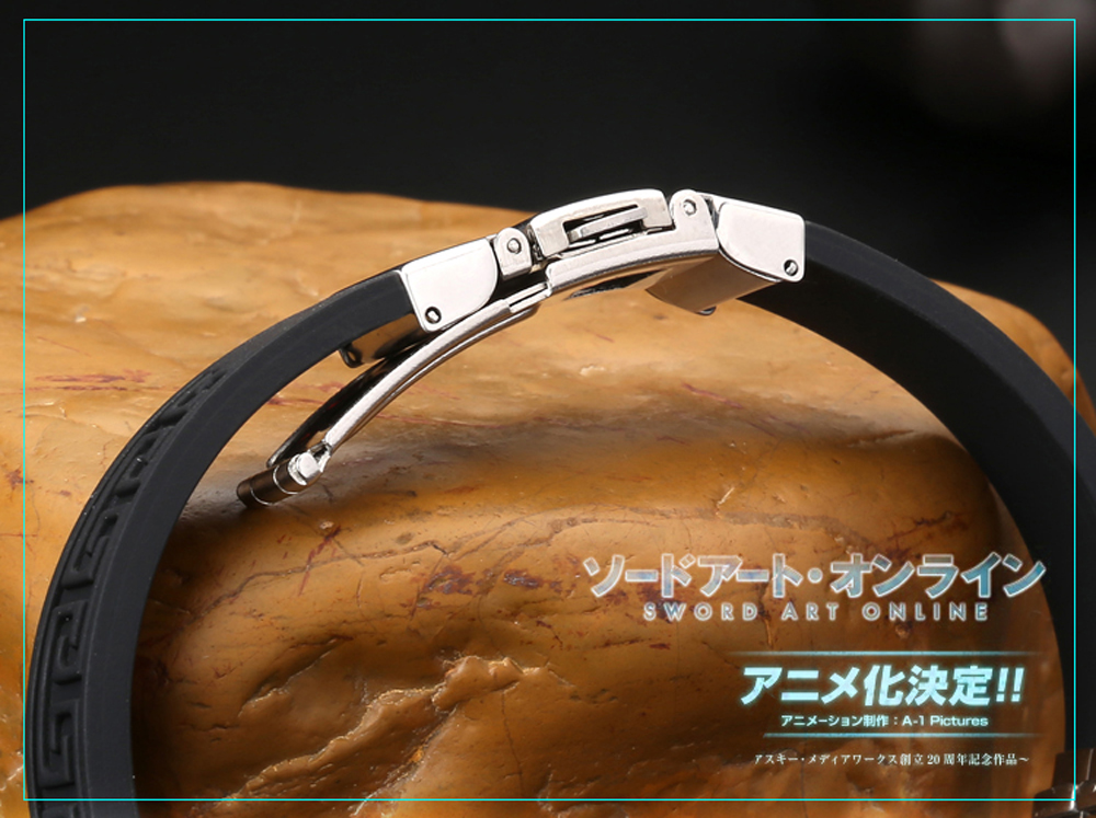 Sword Art Online Wristband lock