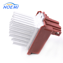 A/C Heater Blower Motor Regulator Resistor 1J0907521 , 357907521,1J0 907 521 For Audi VW Volkswagen
