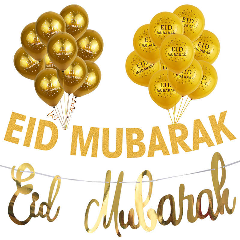 Gold Ramadan Kareem Decoration Eid Mubarak Banner and Balloons Eid Ramadan Party Favor Eid al-fitr Ramadan Mubarak Decor