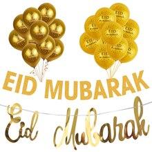 Decoración de oro Ramadan Kareem bandera y globos Eid Ramadan fiesta Favor Eid al-fitr Ramadan Mubarak Decoración