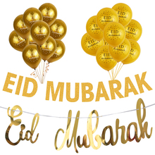 GOLD Ramadan Kareem ตกแต่ง Eid Mubarak แบนเนอร์และบอลลูน Eid Ramadan PARTY Favor Eid al fitr lessar Ramadan Mubarak ตกแต่ง