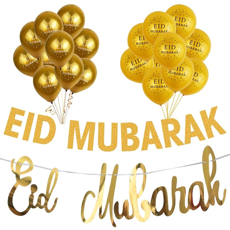 Золотой баннер и воздушные шары для Рамадана, украшения для вечерние в честь Рамадана, Эйд Мубарака