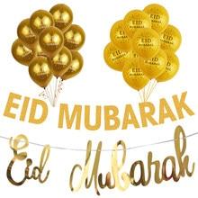 Décoration pour l'Eid Mubarak, ballons dorés, pour fêter le Ramadan Kareem, célébration musulmane de l'Islam