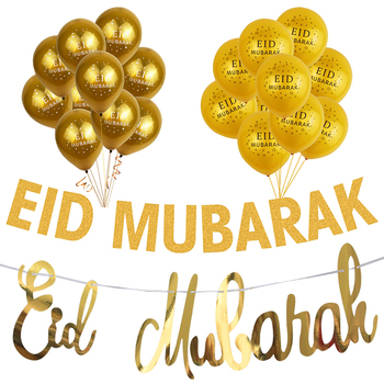 Gold Ramadan Decoration Eid Mubarak Banner and Balloons Muslim Islamic Party Favor Eid al-fitr Ramadan Mubarak Party Decor