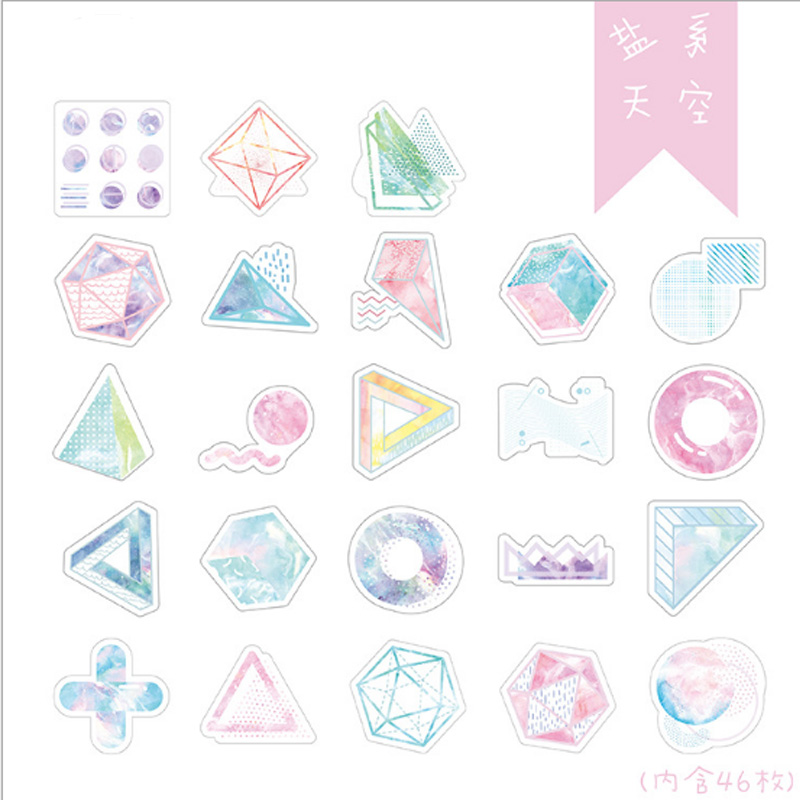 Купить с кэшбэком 46Pcs/box Diamond starry sky Mini Decoration Paper Sticker DIY Scrapbook seal  Sticker Stationery Kawaii Stickers stationery