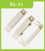 BS-31 Porta Com Fio/Janela Magnético Contato Sensor Magnético de Segurança Interruptor de Contato Magnético Da Porta De Abertura de Plástico