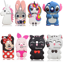 For Huawei P8 Lite 2017  3D Cute Cartoon Animal Soft Silicone Case Phone Cover Skin Shell