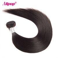 ALIPOP Malaysian Straight Hair Bundles Remy Hair Weave 100 Human Hair Bundles 10 28 Natural