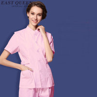 Surgical suit doctor uniform scrub set medical clothing for hospital medical suit clothes clinic surgical suit DD919