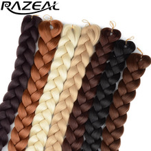 Razeal 24Inch pure color 100g Synthetic Jumbo Braid African style long