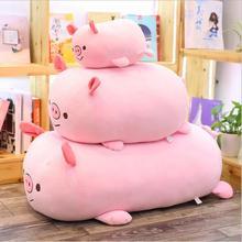 New Arrival Lovely Pig Dog Chick Plush Toy Stuffed Animal Doll Soft Plush Pillow Cushion Creative Gift цена в Москве и Питере
