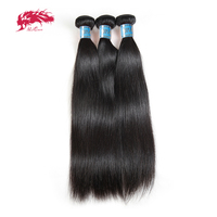 Ali Queen Hair Products Peruvian Straight Hair Bundles Human Hair Extensions Double Weft Virgin Hair Weave Bundles 8 26