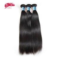 Ali Queen Hair Products Peruvian Straight Hair Bundles Human Hair Extensions Double Weft Virgin Hair Weave Bundles 8 26