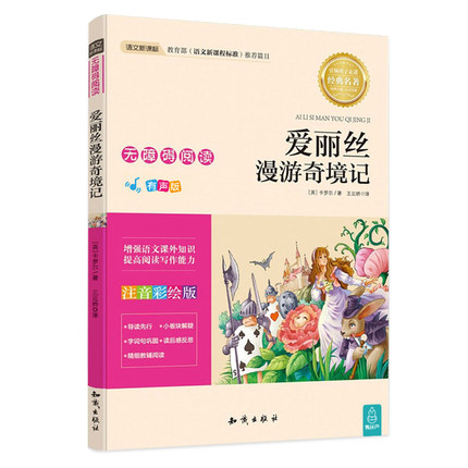 Kids Short Story Bedtime Book With Pinyin Children Baby Early Educational Book