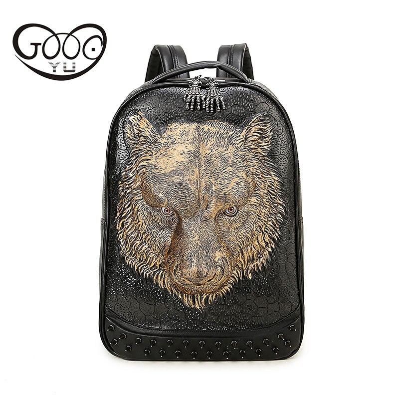Embossed Relief shape shoulder bags male 3d tiger head leather backpack Anti-theft Waterproof Sharp rivets  laptop backpacks