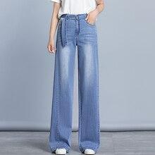 2019 primavera otoño nueva llegada mujer Casual azul pantalones de pierna ancha cintura alta pantalones vaqueros lavados