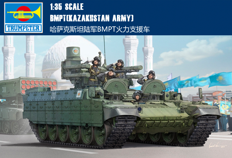 Trumpet 09506 At 1:35 Kazakhstan BMPT Firepower Support Car Assembly Model Building Kits Toy недорго, оригинальная цена