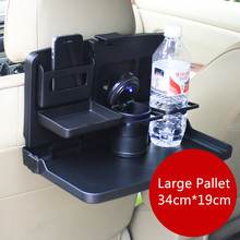 Car Large folding dinning tray Drink cup holder Seat back ta