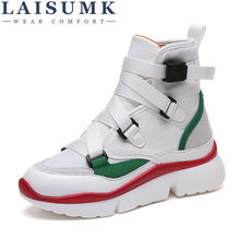 LAISUMK Fashion High Top Sneakers Canvas Shoes Women Casual Shoes White Flat Female Basket Lace Up Solid Trainers Chaussure стоимость