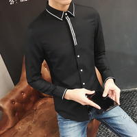 Chemise Homme 2017 New Spring Solid Long Sleeve Shirt Men Fashion Slim Fit Casual Men Shirt