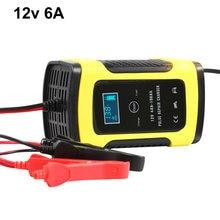 24В 12В 6А 110В 220В импульсный ремонт автомобиля зарядное устройство