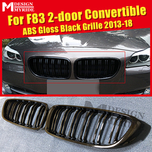 1 Pair F83 Grille M-Style ABS Gloss Black For  M4 2-door Convertible 420i 428i 430i 2 Slats Front Kidney 2013-2018