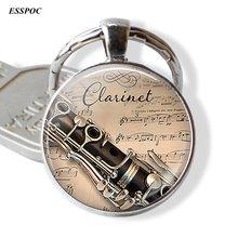 Кларнет и музыка стеклянный кабошон подвеска кларнет музыкальный
