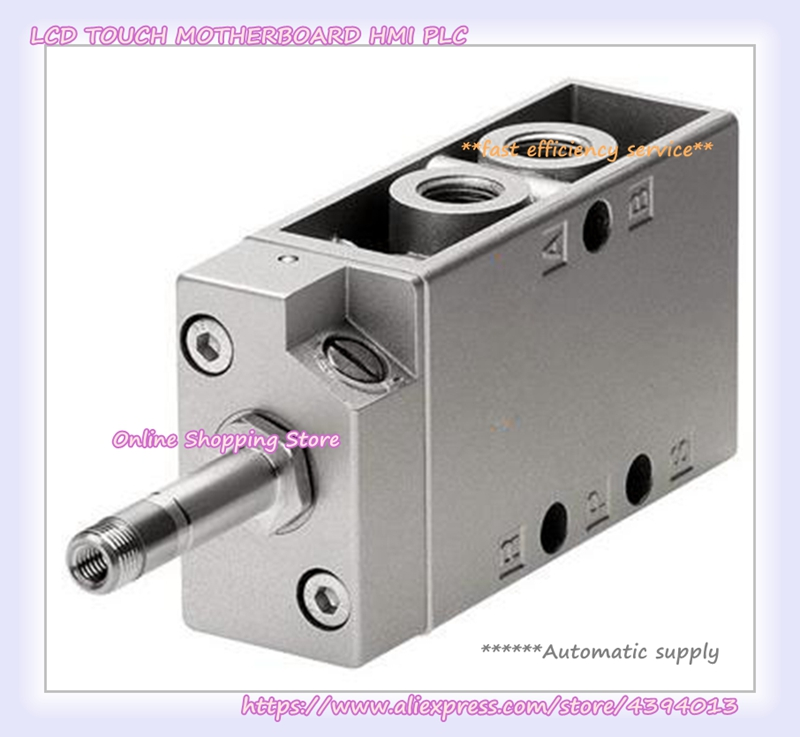 MFH-5-1-4 DC24V new in stock цена