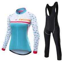 Женский комплект из майки для велоспорта с нагрудником, Женская велосипедная одежда с длинным рукавом для велоспорта, быстросохнущая велосипедная спортивная одежда, костюм