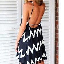 Women's Sexy Tassels Aztec Stripe Backless Strap Dress Beachwear Bikini Cover