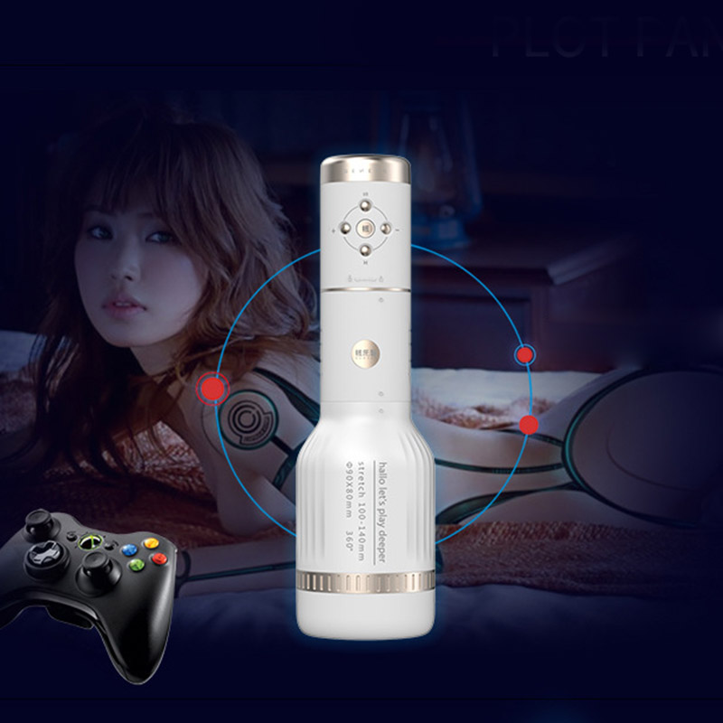 Masturbation Cup Massage Cup Suction Telescopic Rotation White Pronunciation Interactive Section Sex Toys for Men Sex Machine To love cup male masturbation hands free aircraft cup men sex toys intelligent interactive toys 36 frequency shock massage sex shop