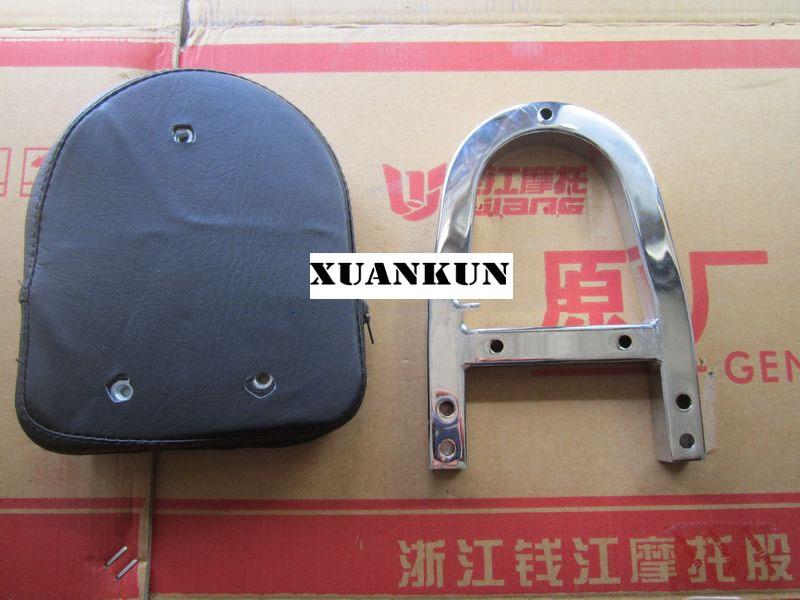 XUANKUN /QJ250-3 левая и правая спинки Кронштейн / CA250