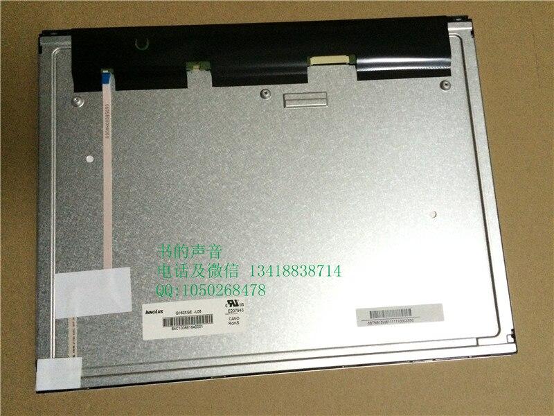 15G150XGE-L06 видеорегистратор xge