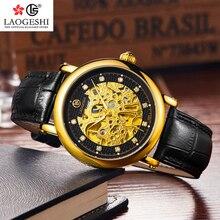 LAOGESHI 5005 gold hollow mechanical mens watch leather strap waterproof business gentleman 2019 top brand luxury