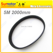 5M Arc HTD tooth Lenght 2000 mm pitch 5mm Synchronous Timing belt CNC/3D printer Engraving Machine Part for Reciprocating